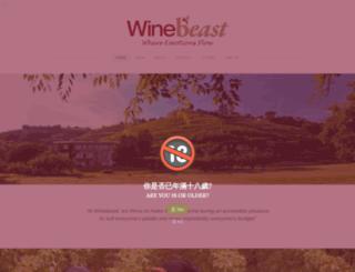 wine-beast.com screenshot
