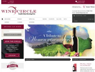 wineblog.scmp.com screenshot