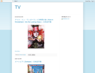 wineblogjapan.blogspot.jp screenshot