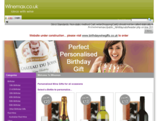 winemax.co.uk screenshot