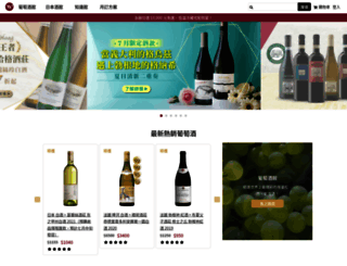 winentaste.com screenshot