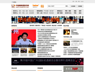 wines-info.com screenshot