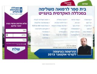 wingate.best-offers.co.il screenshot