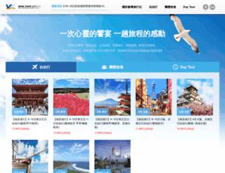 wingtour.com.tw screenshot