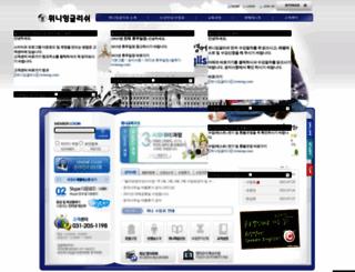 winieng.com screenshot