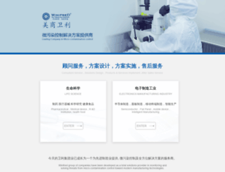 winifred-hk.com screenshot