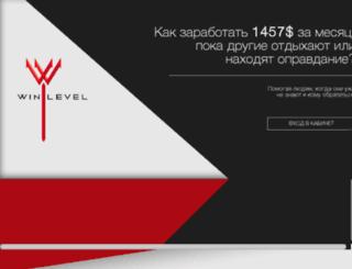 winlevel.tv screenshot