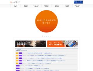 winlight.co.jp screenshot