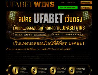 winmacsofts.com screenshot