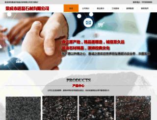 winmatchday.com screenshot