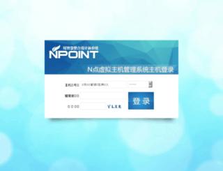 winmost.103cache.etmm.cn screenshot