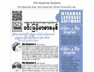 winmyanmar.myanmars.net screenshot