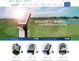 winnergolftec.co.kr screenshot