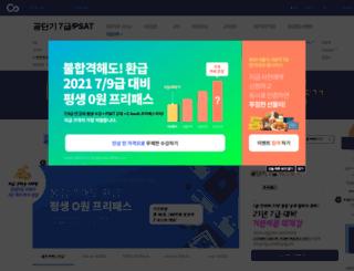 winpls.com screenshot