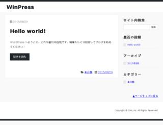 winpress.info screenshot