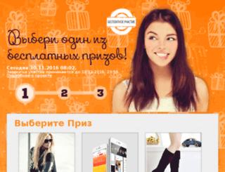 winprize.su screenshot