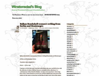 winstonsdad.wordpress.com screenshot
