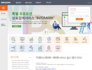wintelips.com screenshot