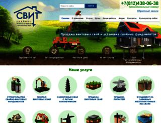 wintsvai.ru screenshot
