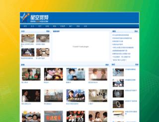 winvod.com screenshot