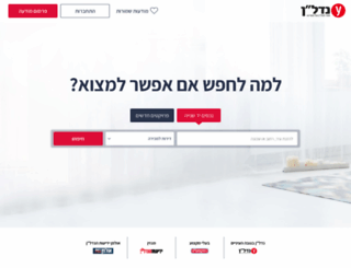 winwin.co.il screenshot