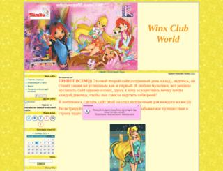 winx-world.ucoz.net screenshot