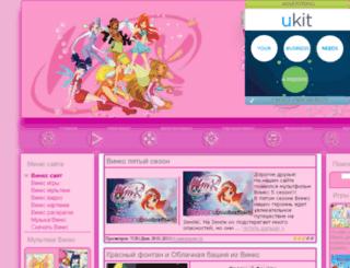 winxsite.ru screenshot