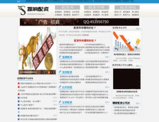 winxw.com screenshot