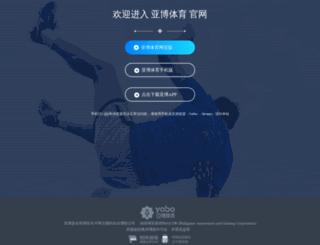 winylowe.com screenshot