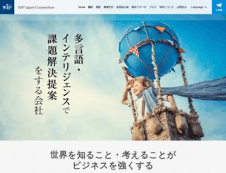 wipgroup.com screenshot