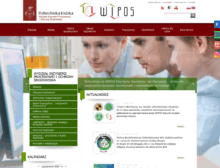 wipos.p.lodz.pl screenshot