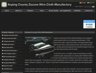 wireclothproducts.com screenshot