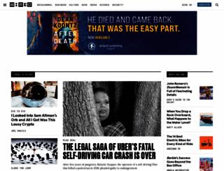 wired.com screenshot