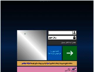 wireless.erfan-net.ir screenshot