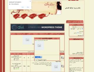 wirod.yoo7.com screenshot