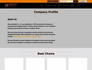 wirop.com.tw screenshot