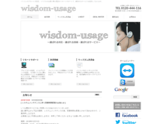 wisdom-usage.com screenshot