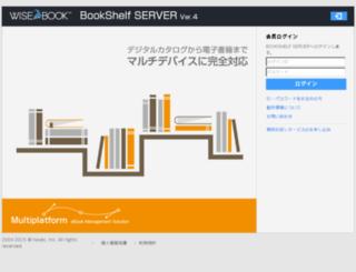 wisebook3.jp screenshot