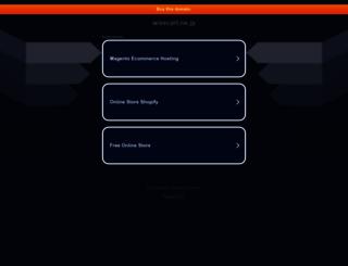 wisecart.ne.jp screenshot
