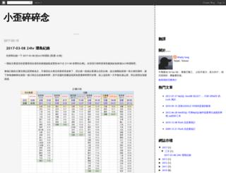 wiselysong.blogspot.com screenshot