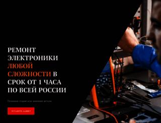 wisetech-service.ru screenshot