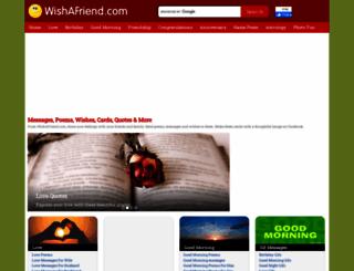 wishafriend.com screenshot