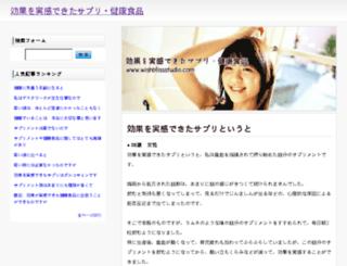 wishblissstudio.com screenshot
