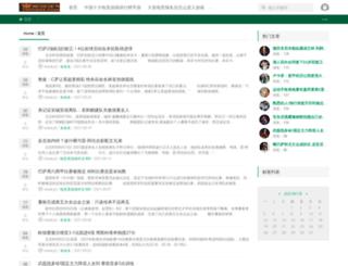 wisheseventi.com screenshot
