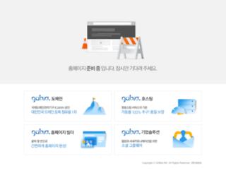 wishurl.net screenshot