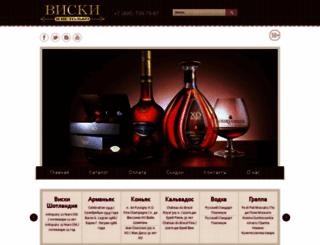 wiski.ru screenshot