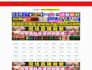wismob.com screenshot