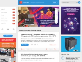wisp.ru screenshot
