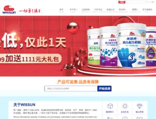 wissun.com screenshot