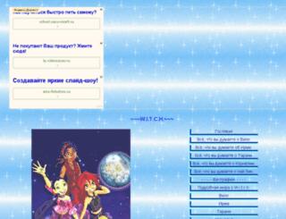 witch-city2007.sitecity.ru screenshot